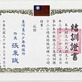 050325-台北少年觀護所志工基礎訓練及特殊訓練