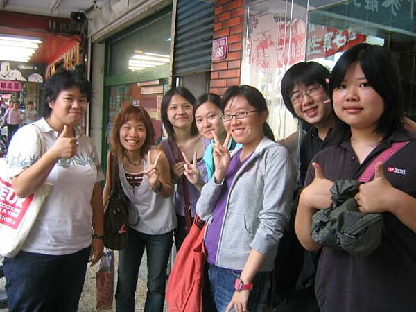 內高1年3班小型同學會 065