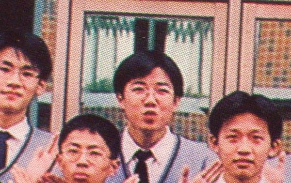 高中.JPG