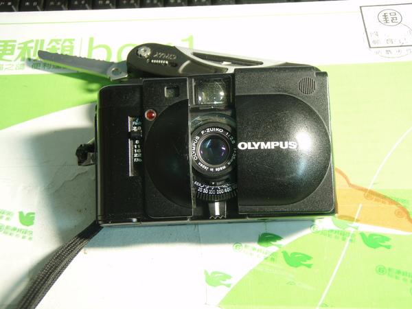 P1200392.JPG