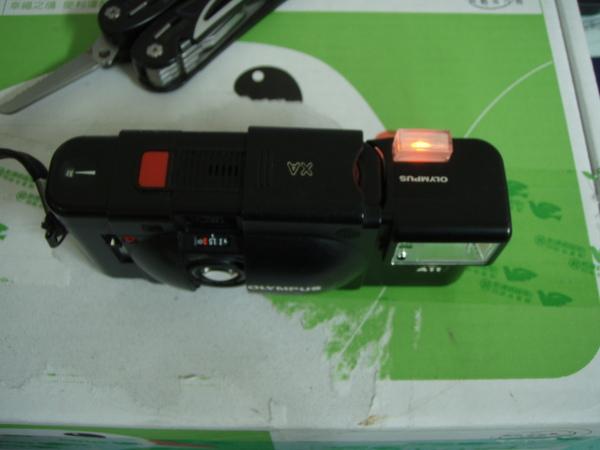 P1200402.JPG