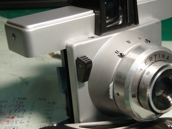 P1200412.JPG