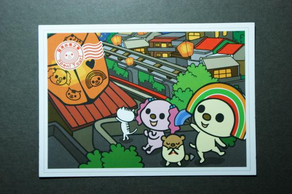 icash 明信片