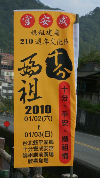 DSC00241.JPG