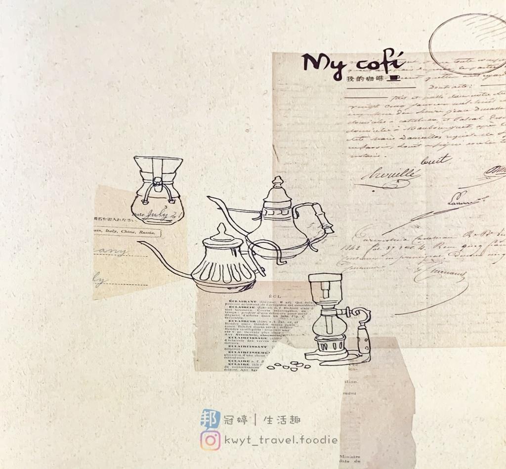 LINE_ALBUM_My cofii_210902_25.jpg