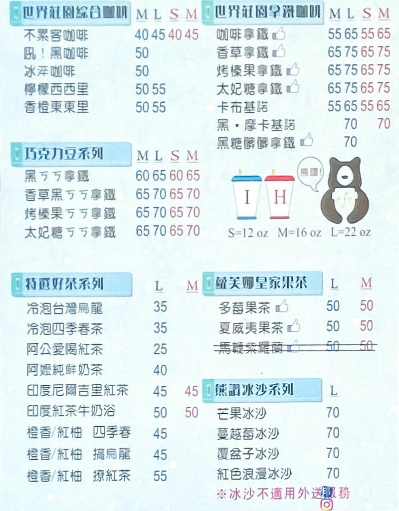 LINE_ALBUM_咖啡對味_210916_5.jpg