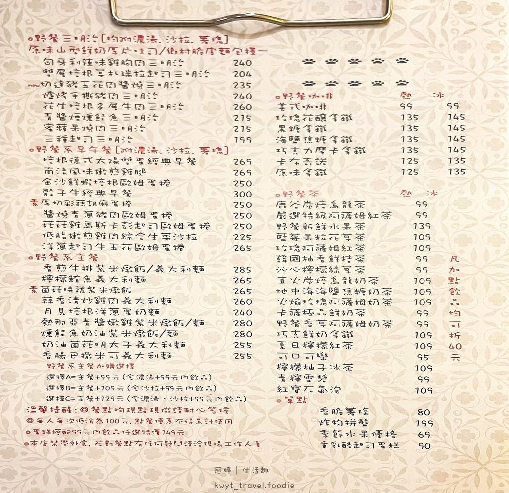 LINE_ALBUM_野餐計畫_211005_1.jpg
