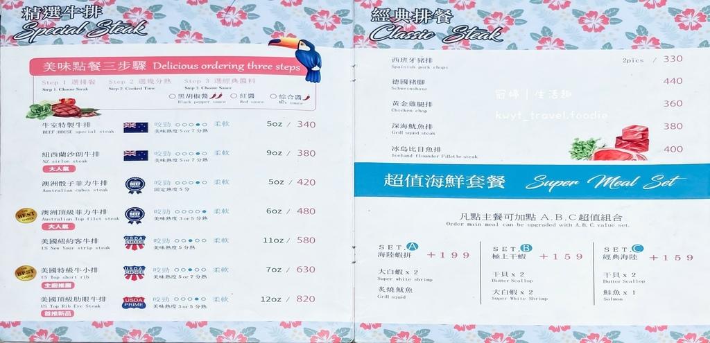 LINE_ALBUM_牛室_211009_59.jpg