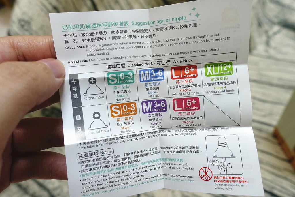 DSC00833_副本.jpg