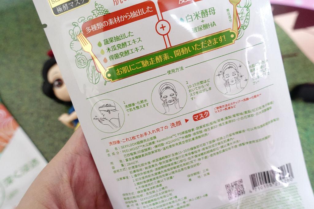 DSC01279_副本.jpg