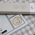 品墨良行 - 餅乾小子鉛筆盒 & 晒日子日誌本