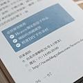 《全台特蒐100‧雜貨迷朝聖完全指南》