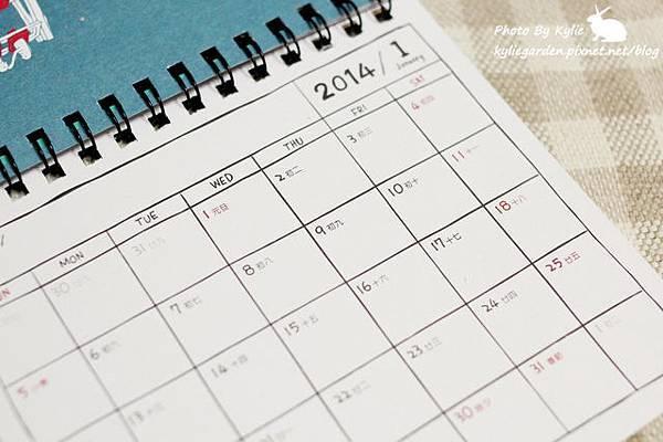 樹德SHUTER 2014 桌曆