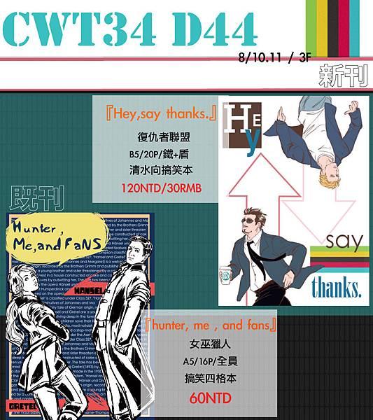 Yg5wMg5.jpg