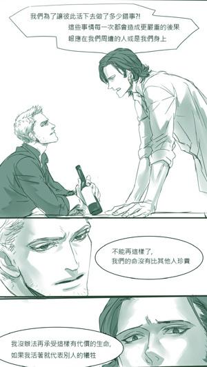 The Brothers Quarrel(試閱02).jpg