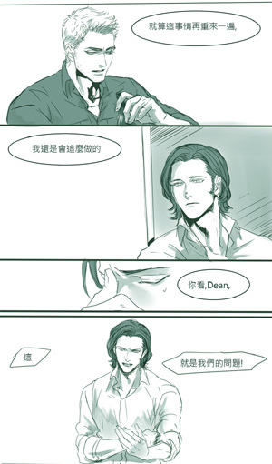 The Brothers Quarrel(試閱01).jpg