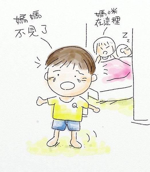 2011_0915_QQ插畫_媽媽不見了.jpg