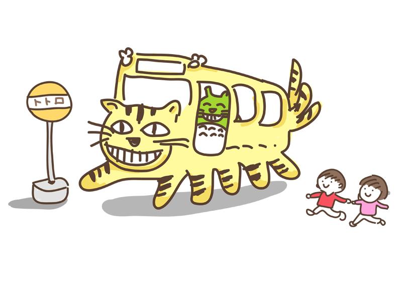畫龍貓公車.jpg
