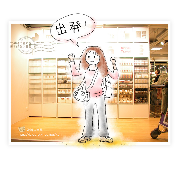 法國_香港機場的睡衣天使_上.jpg