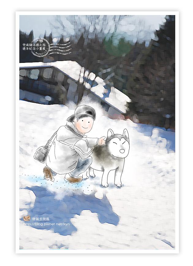 法國_瑞士雪地幸福的哈士奇_上色.jpg