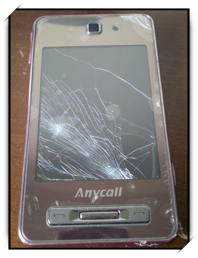 壞掉手機.jpg
