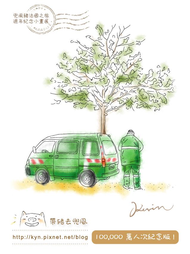 icash_02_郵局車_ok.jpg