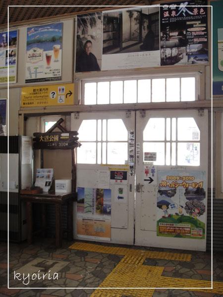 大沼車站內