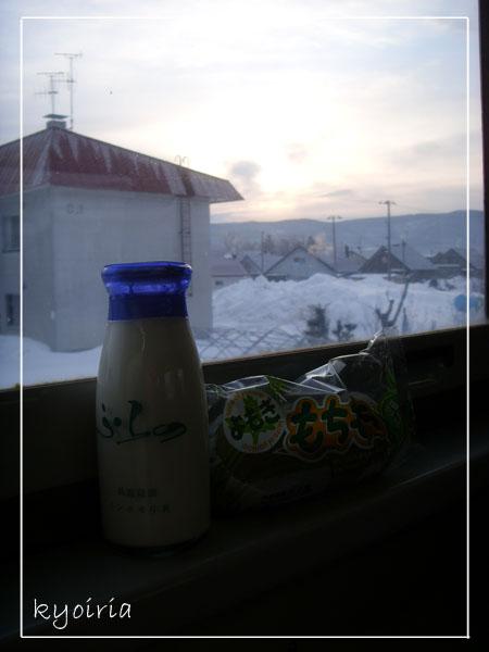 富良野牛奶早餐