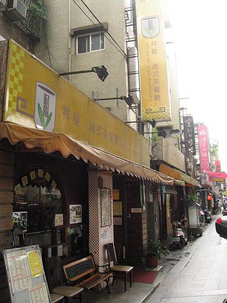 茶餐廳 002.jpg