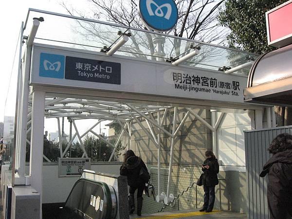 2011ミシマダブル 606.jpg
