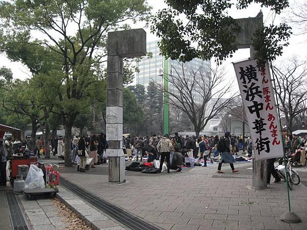 2011ミシマダブル 620.jpg
