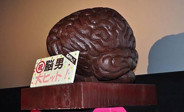 20130214腦男巧克力
