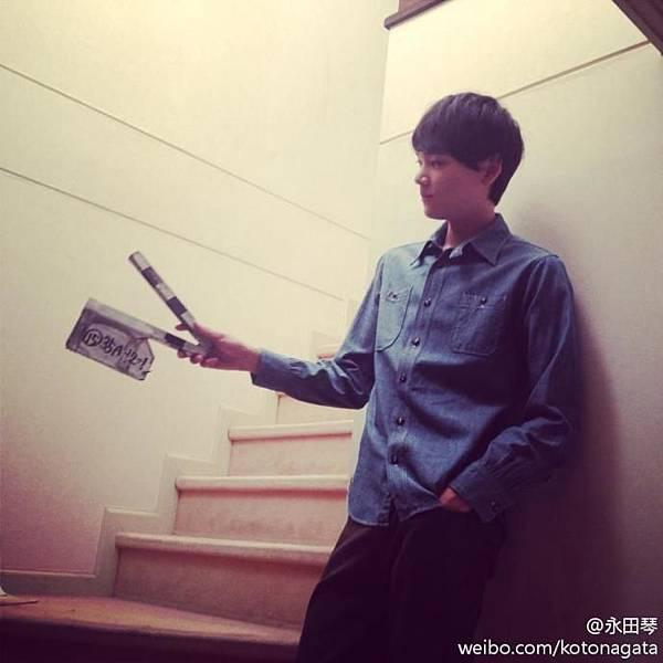 20130531永田琴weibo