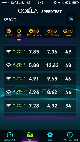 20141122_104730000_iOS