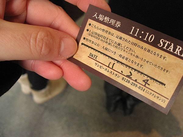 2011ミシマダブル 380.jpg