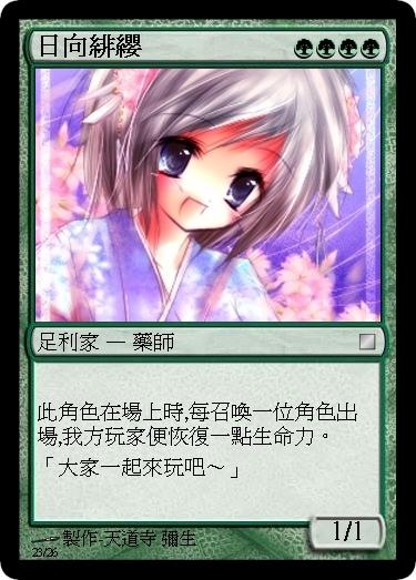 20060807_01.jpg