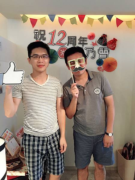 9.12台湾4名 (2)_meitu_2.jpg