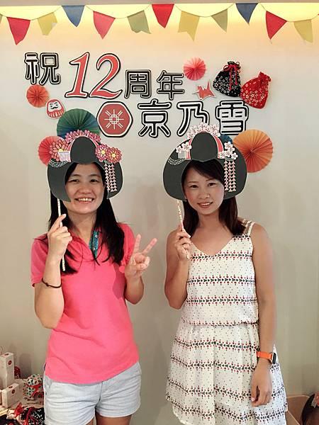 9.12台湾4名_meitu_1.jpg