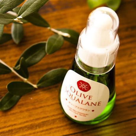 橄欖精華油
