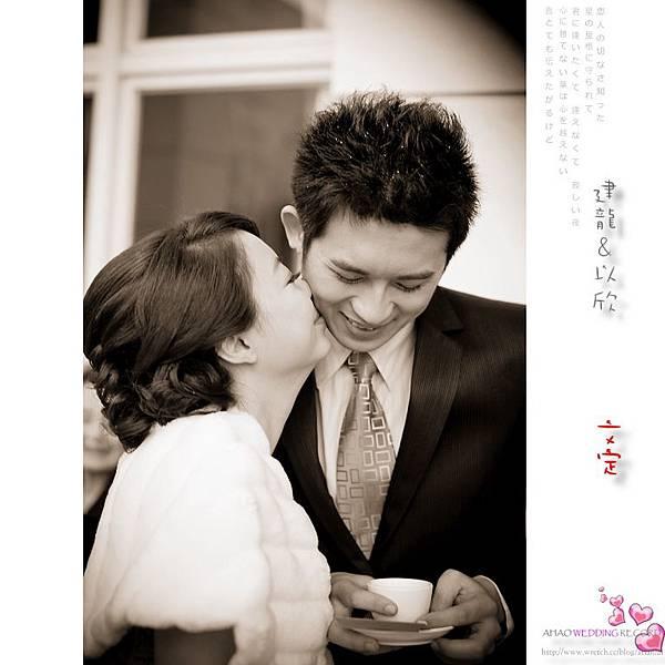 2011心妃訂婚