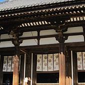 kyoto-201012 425.jpg
