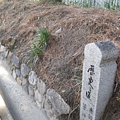 kyoto-201012 401.jpg