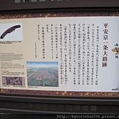 kyoto-201012 059.jpg