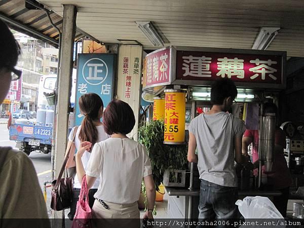 台南小吃之旅 024.jpg