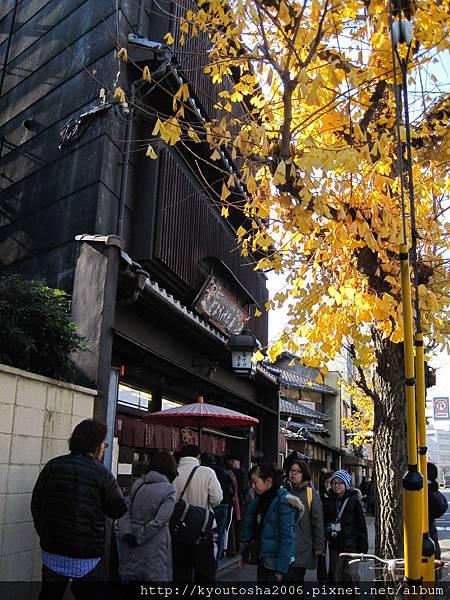 kyoto-201012 900