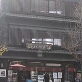 kyoto-201012 881