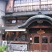 京都SARASA-1