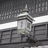 kyoto-201012 123.jpg