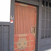 kyoto-201012 928.jpg