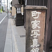 kyoto-201012 099.jpg
